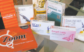 Here Is Why Ugandan Teens Might Need Contraceptives