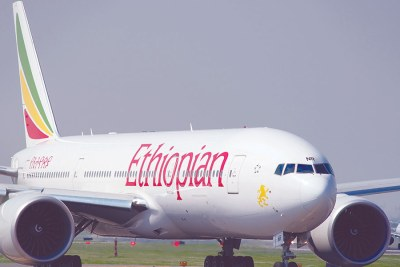 Ethiopian, which is the most successful airline in Africa, already flies to 95 cities around the world.