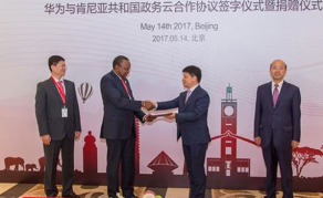 Kenya Set to Benefit from China's U.S.$124bn Silk Road Project