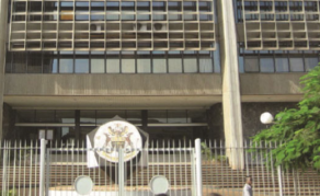 Ugandan Citizen Wants Probe into Wealth of Central Bank Official