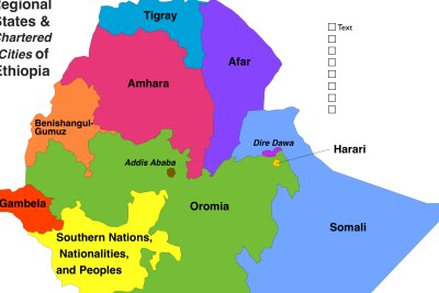 A regional map of Ethiopia.