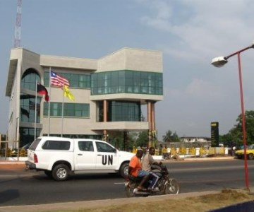 New Bank Built in Liberia