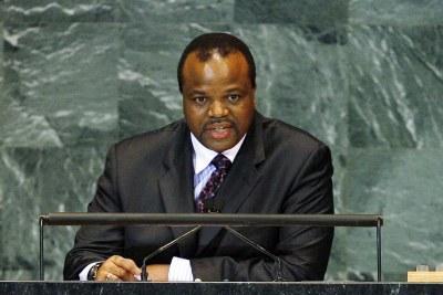 Le Roi Mswati III de Swaziland.