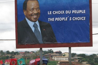 Paul Biya, the current president of Cameroon, is now 85 years old.