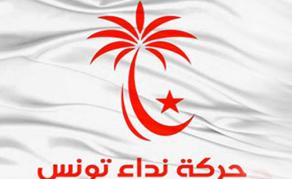 14 membres de Nida Tounès à Ben Arous quittent le parti en Tunisie