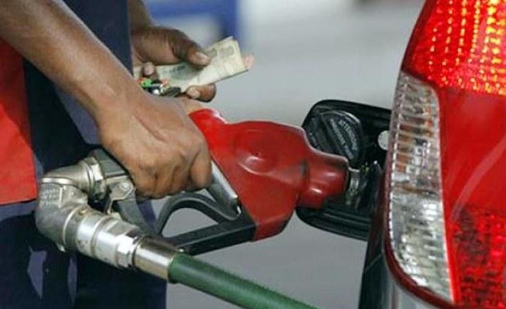 Nigerian Govt Reduces Fuel Price - allAfrica.com