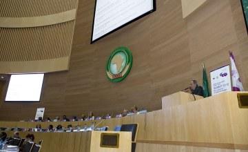 Un accord commercial d'ampleur, un pas de plus pour le continent - Lopes