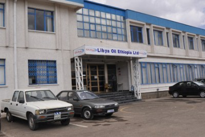 The headquarters of Libya Oil Ethiopia Ltd, located on Aba Sebsib Avenue (Debre Zeit Road) in Gotera.
