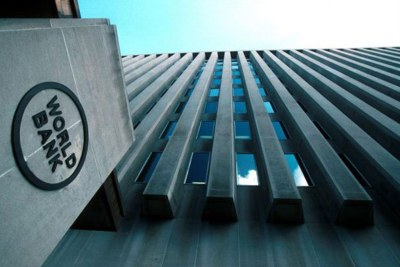 World Bank Group (file photo).