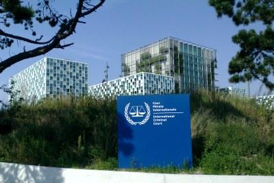 Building de la CPI