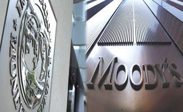 Moody's dégrade la note de la Tunisie