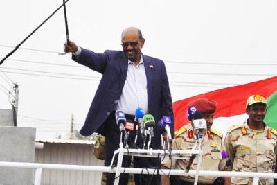 Al-Bashir addresses a mass public rally in Nyala (file photo).