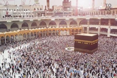 La Kaaba à la Mecque