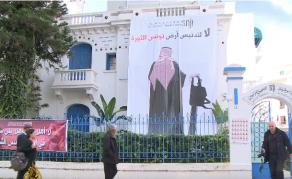 'Saudi Prince's Visit a Flagrant Violation of Tunisia Revolution'