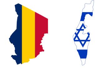 Le Tchad et l'État d'Israël rétablissent leurs relations diplomatiques