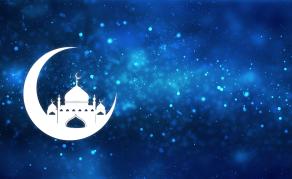 It's #Ramadan - Muslims Start Holy Month Around the World