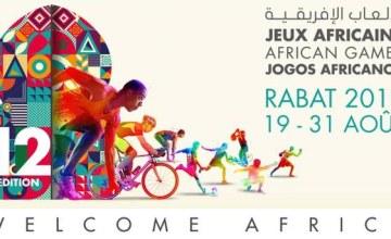 Les Jeux africains Rabat 2019 lancés au Maroc